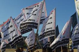 المجاهدين: مشاركة السلطة في مؤتمر هرتسيليا مرفوضة وطنياً
