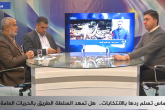 حلقة حول تسليم حركة حماس لردها بشأن الانتخابات