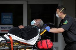 """أطباء يحذرون من """"تهديد شديد الخطورة"""" يصاحب الإصابة بفيروس كورونا"""