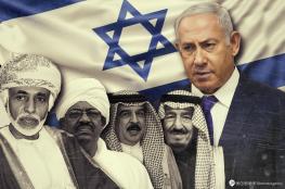 دانون: نتنياهو اجتمع سراً مع عدد من رؤساء الدول العربية والإسلامية