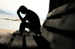 الاكتئاب.. كيف تُقتل أرواحنا في صمت؟