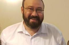 مقتل حاخام عسكري إسرائيلي متأثرا بإصابته في عملية سلفيت