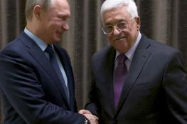 """عباس في موسكو الأسبوع المقبل .. هل سيعيد أمجاد الجاسوس """"كوروتوف"""""""