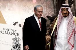 """السعودية والإمارات ومصر يعترضون على طلب كويتي بوقف التطبيع مع """"إسرائيل"""""""