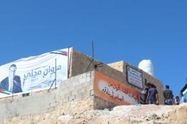 Palestinian educational facilities destroyed by Israeli occupation