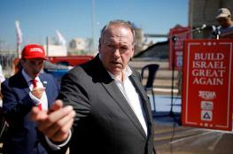 حاكم أميركي سابق ينوي الاستيطان بالضفة المحتلة !