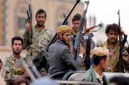 الحوثيون يبدأون الانسحاب من موانئ الحديدة