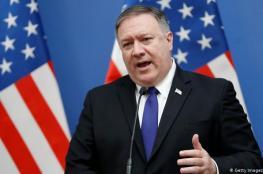 """بومبيو يزعم أن إيران أصبحت الوطن الجديد """"للقاعدة"""""""