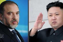 """كوريا الشمالية تحذر """"إسرائيل"""" عقب وصف ليبرمان لزعيمها بـ""""المجنون"""""""
