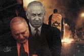 """""""عاصفة في الكيان"""".. اجتماعات حكومية متسارعة ودعوات لتظاهرات ضخمة بـ""""تل أبيب"""""""