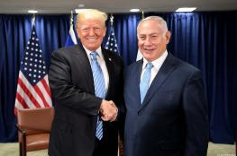 Trump: Israel is 'doing well' with $4.5bn US aid annually
