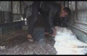 توقف بعض المنظمات عن تقديم الدعم للمخابز تسبب بأزمة إنسانية غربي حلب  تقرير: عمار جابر/ اورينت نيوز