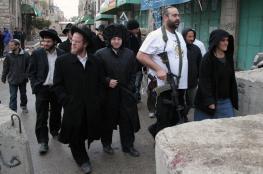 مركز اسرائيلي: اعتداءات المستوطنين أسلوب تضليلي للسيطرة على الضفة