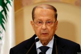 """عون يتوعد """"إسرائيل"""" إذا حاولت انتهاك سيادة لبنان"""