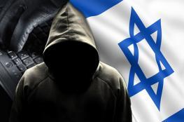 فيسبوك: شركة إسرائيلية استهدفت انتخابات دول أفريقية بينها تونس