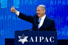 War on BDS: How AIPAC-Israel Agenda Became US Priority