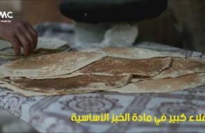 ناقوس الجوع يطرق أبواب غوطة دمشق المحاصرة من جديد  (مركز الغوطة)