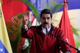 فنزويلا.. حزب مادورو يكتسح الانتخابات البلدية