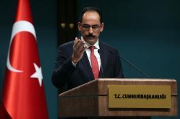 تركيا: واشنطن تسعى لشرعنة دعمها لمنظمة إرهابية بحجة محاربة تنظيم آخر