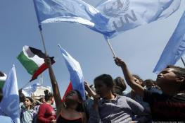 UNRWA: 13 Palestinian students killed by Israel in Gaza since March