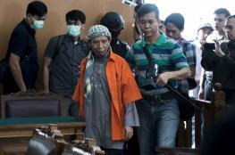 """القضاء الإندونيسي يحكم بالإعدام على زعيم جماعة """"أنصار الدولة"""""""