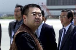 قتلة شقيق زعيم كوريا الشمالية هربوا الى دبي