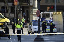 التعرف على هوية منفذ هجوم الدهس في برشلونة