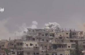 #شاهد مشاهد للقصف العنيف الذي تتعرض له أحياء مدينة درعا بالطائرات وصواريخ محلية الصنع