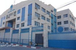 """الإضراب يعمّ كافة مؤسسات """"الأونروا"""" بـ غزة"""