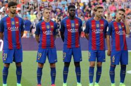 نادي برشلونة يتضامن مع ضحايا الهجوم بهذه الطريقة!