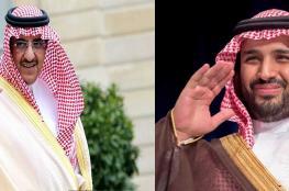 السعودية: تعيين محمد بن سلمان وليا للعهد وإعفاء بن نايف