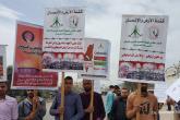 فعالية للقوى الوطنية في يوم الأرض شمال غزة