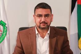 حماس تُعقب على اجتماع المجلس الوطني تزامنا مع خطاب عباس