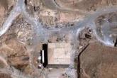 تقرير إسرائيلي: اكتشاف المفاعل السوري متأخرًا يعكس تقصيرًا استخباراتيًا خطيرًا
