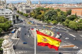 فالنسيا الاسبانية تعلن قطع كامل علاقاتها مع الاحتلال