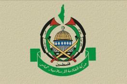"""حماس تدين عبارات """"مستفزة"""" أطلقها نائب لبناني سابق"""