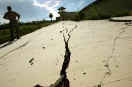 """آثاره خطيرة.. """"إسرائيل هيوم"""": زلزال قوي جدا سيضرب البلاد"""