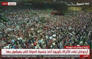 #مباشر   كلمة الرئيس التركي #أردوغان أمام حشد من أتراك البوسنة وأوروبا في #سراييفو