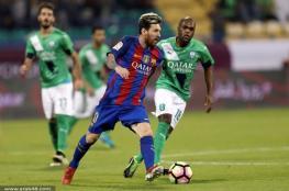 برشلونة يتغلب على الأهلي السعودي
