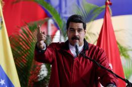 الرئيس الفنزويلي لترامب: اذهب إلى بيتك وكف عن التدخل بنا