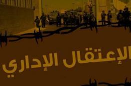 63 يوماً على مقاطعة الأسرى الإداريين لمحاكم الاحتلال