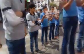 #شاهد وقفة تضامنية لطلبة مدرسة العهدة العمرية في خيمة الاعتصام في بلدة العبيدية ببيت لحم