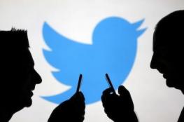 """صحيفة تكشف عن التغريدة الأكثر انتشارًا في """"تويتر"""" عام 2020"""