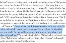 """شبكة إعلامية كندية تطلب من محرريها عدم استخدام مصطلح """"فلسطين"""""""