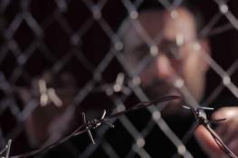 الأسير ماهر أبو ريان يعلق إضرابه المفتوح عن الطعام