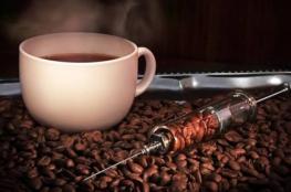 إدمان القهوة خطر صحي حقيقي .. اليك الحل!