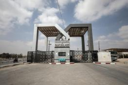 Egypt to increase trade with Gaza