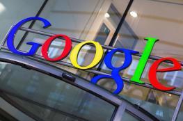 """""""جوجل""""  تتجه للطاقة المتجددة ابتداءاً من 2017"""