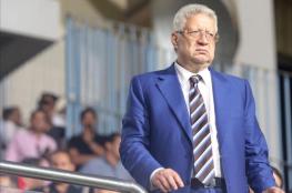 الجماهير المصرية تحتفي بحل مجلس إدارة الزمالك