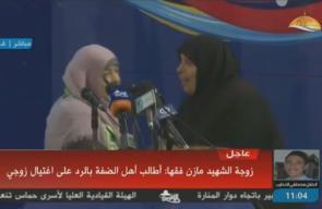 #شاهد | زوجة الشهيد #مازن_فقهاء تبكي الحضور خلال كلمتها في مؤتمر المرأة بالجامعة الإسلامية .